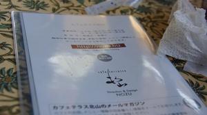 北山 (3).jpg